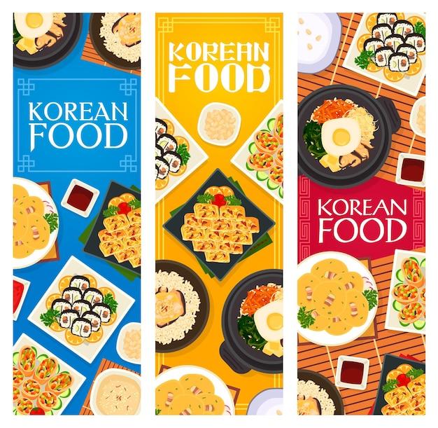 Banners de comida de cozinha coreana