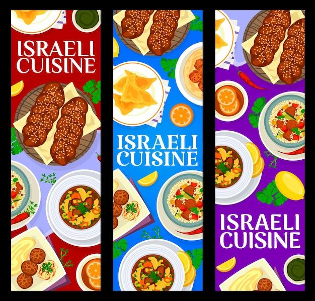 Banners de culinária israelense, carnes e vegetais