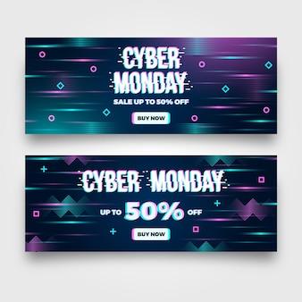 Banners de cyber segunda-feira com falhas Vetor grátis
