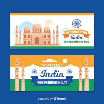 Banners de dia da independência da índia plana