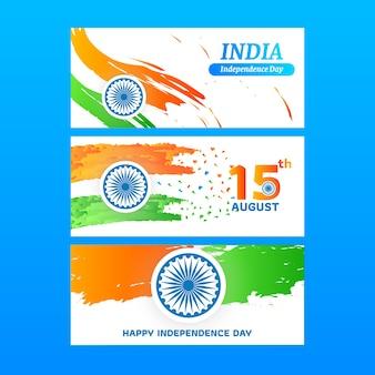 Banners de dia da independência indiana tricolor escovado