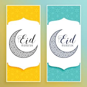 Banners de eid mubarak elegante