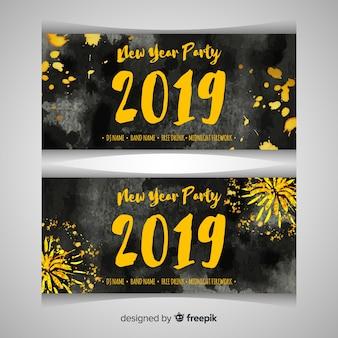 Banners de festa de ano novo de aquarela 2019 modernos