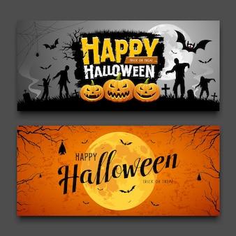 Banners de festa de halloween feliz, coleções horizontais, fundo de desenho ilustrações vetoriais