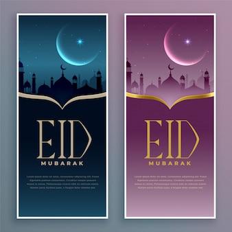 Banners de festival eid premium em duas cores