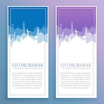 Banners de festival elegante eid com espaço de texto