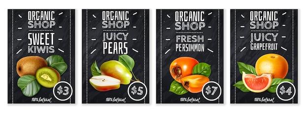 Banners de frutas realistas para suco de publicidade, menu, banner