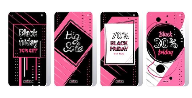 Banners de grande venda coleção de black friday oferta especial marketing promocional compras natalinas Vetor Premium