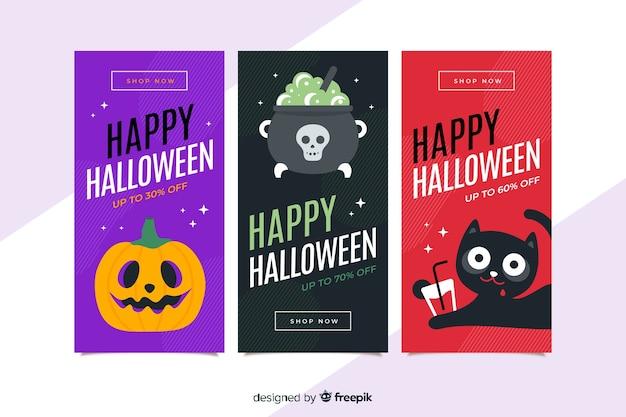 Banners de halloween plana com animais e decoração