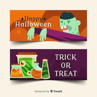 Banners de halloween plana zumbi e zombie smoothie