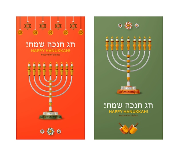 Banners de hanukkah com menorá e piões.