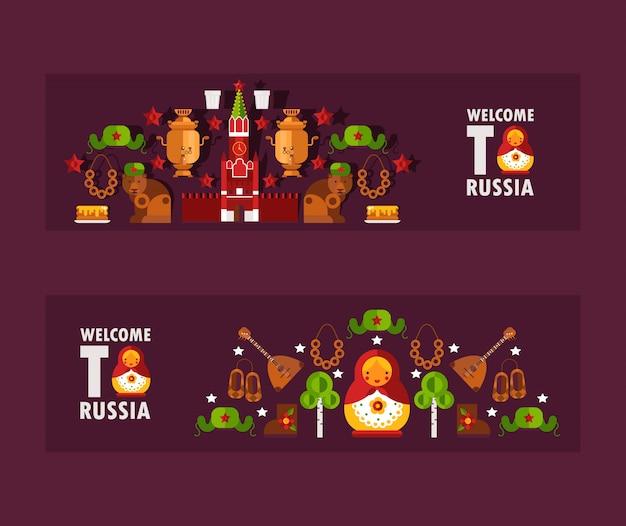 Banners de informações turísticas russas
