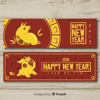 Banners de lindo ano novo chinês