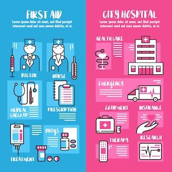 Banners de linha vertical médica