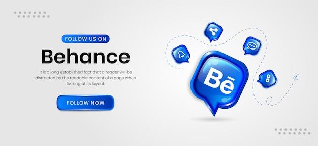 Banners de mídia social do behance