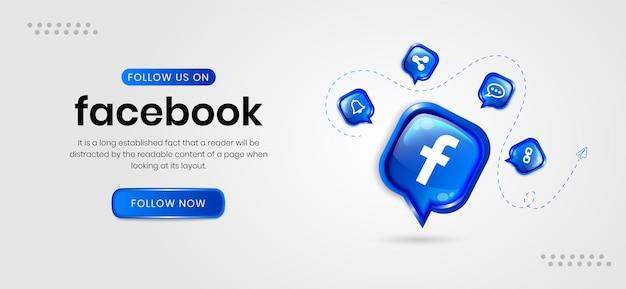 Banners de mídia social do facebook