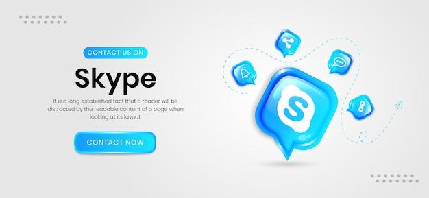 Banners de mídia social do skype