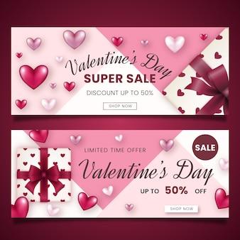 Banners de oferta limitada do dia dos namorados