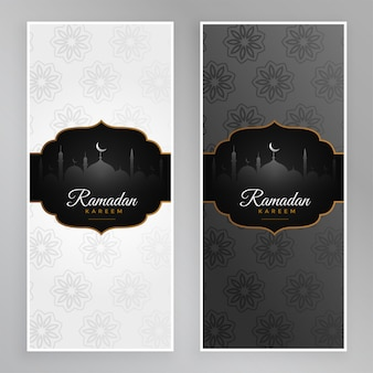 Banners de preto e branco ramadan kareem elegante