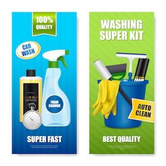 Banners de produtos de lavagem de carro automático