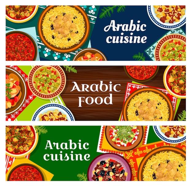 Banners de refeições em restaurantes de cozinha árabe