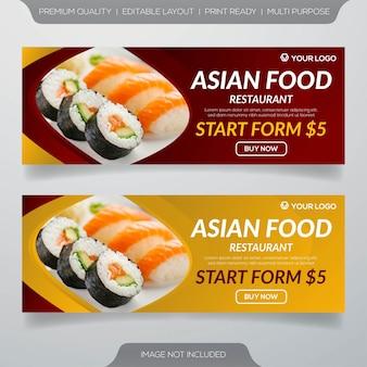 Banners de restaurante de comida asiática