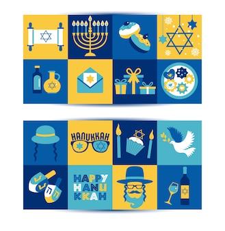 Banners de saudação do feriado judaico de hanukkah com símbolos tradicionais de chanucá - velas de menorá, estrela