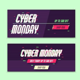 Banners de segunda-feira cyber falha