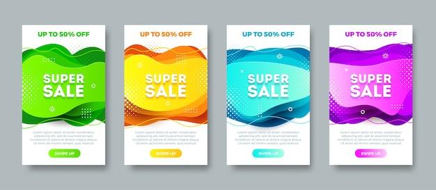 Banners de super venda. fundo com forma fluida multicolorida abstrata. design promocional com até 50% de desconto.