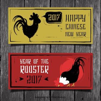 Banners de tinta para o ano de galo