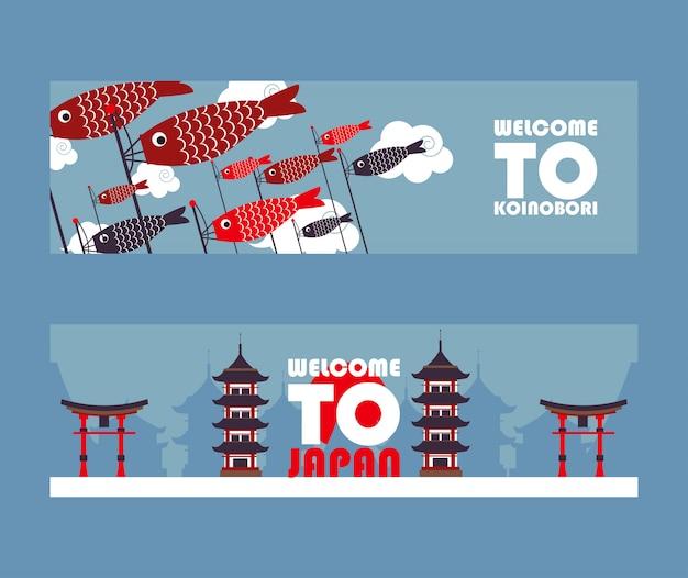 Banners de turismo no japão
