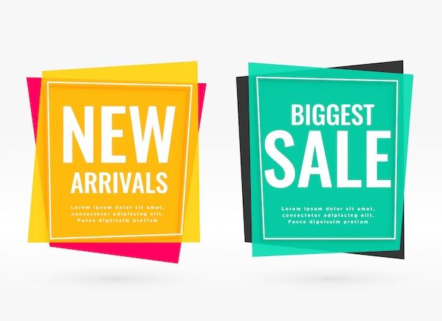 Banners de venda brilhante com espaço de texto