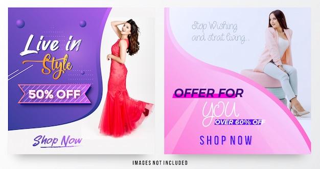 Banners de venda de oferta de compras on-line na moda