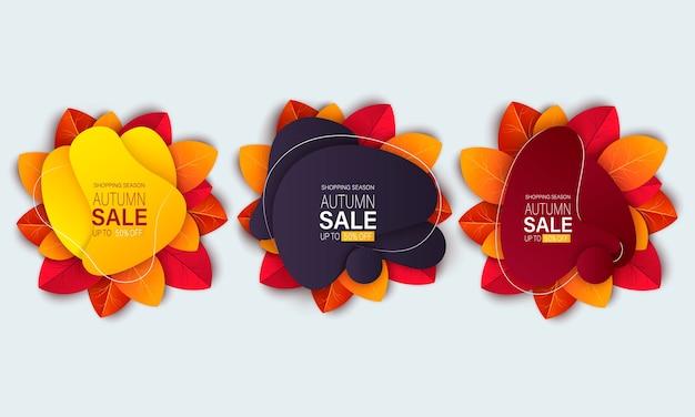 Banners de venda de outono com folhas e formas líquidas. desenho geométrico de corte de papel para promoção de compras no outono. Vetor Premium