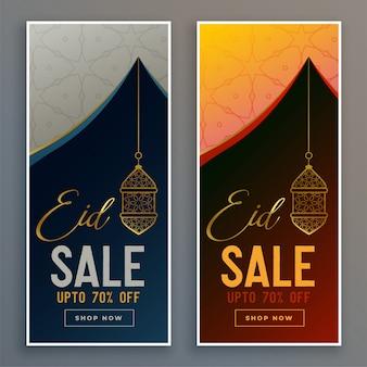 Banners de venda definida para o festival eid