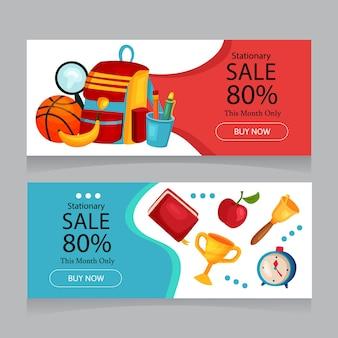 Banners de venda escolar com elementos escolares fixos