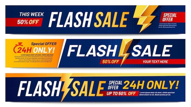 Banners de venda flash. vendas de oferta relâmpago, apenas agora promoções e ofertas de desconto relâmpagos banner layout conjunto de ilustração vetorial