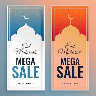 Banners de venda para o festival eid