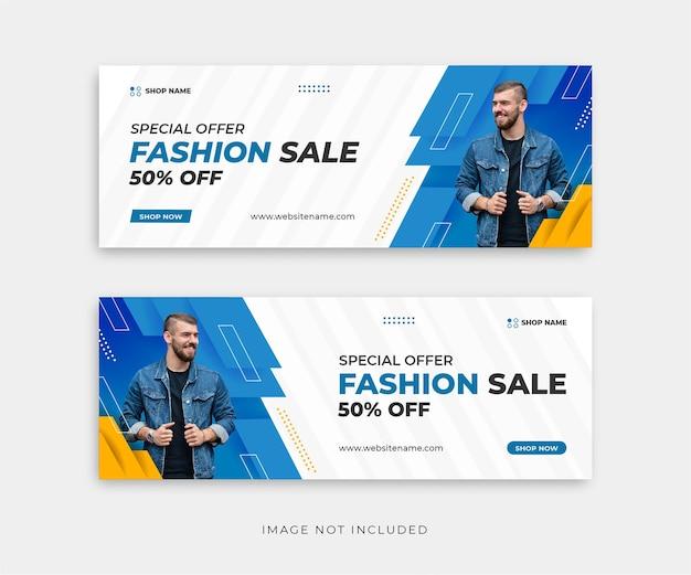 Banners de vendas de moda criativa com vetor premium de detalhes abstratos