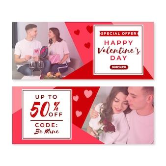 Banners de vendas do dia dos namorados