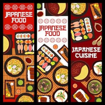 Banners de vetor de cozinha japonesa, comida do japão. Vetor Premium