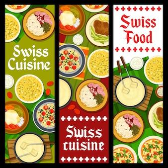 Banners de vetor de refeições de menu de restaurante de culinária suíça