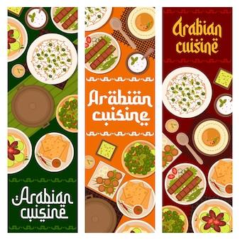 Banners de vetor de refeições em restaurantes de cozinha árabe