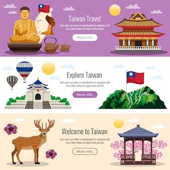 Banners de viagem de taiwan