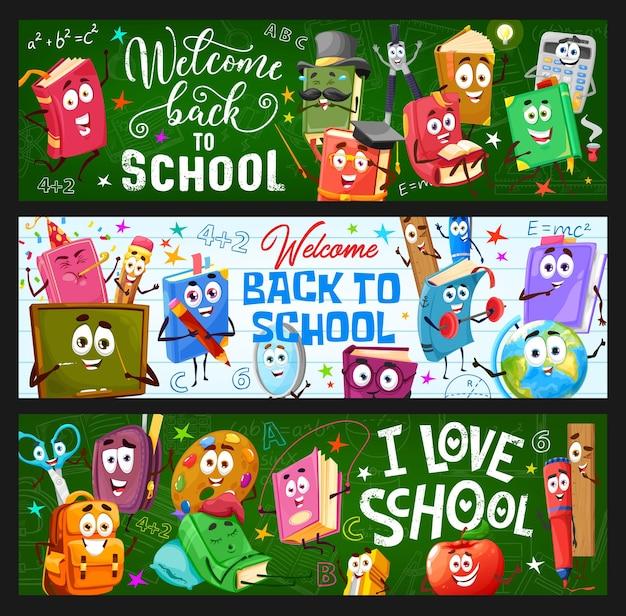 Banners de volta às aulas com livros engraçados e artigos de papelaria