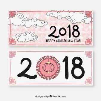 Banners desenhados a dedo no ano novo chinês