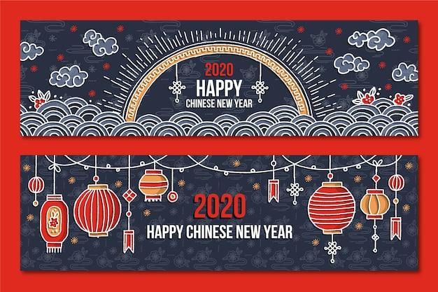 Banners desenhados à mão do ano novo chinês