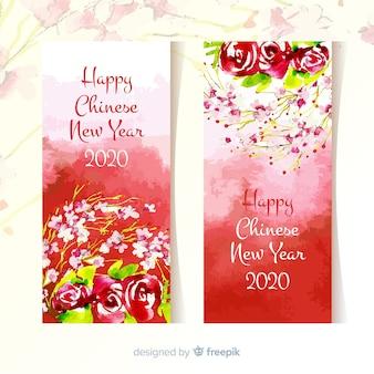 Banners do ano novo chinês em aquarela