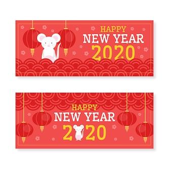 Banners do ano novo chinês em design plano