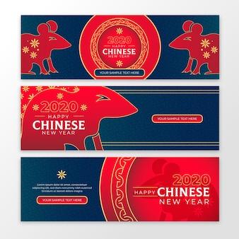 Banners do ano novo chinês em design plano Vetor grátis